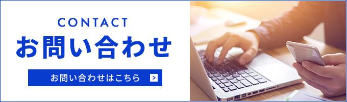 株式会社入江総業から2つのお知らせ!